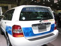 ⑱燃料電池自動車.jpg